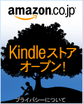 amazon-kindlestore.png